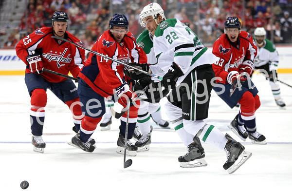 Dallas Stars – Washington Capitals PREDICTION (21.01.2017)